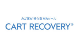CART RECOVERRY(カートリカバリー)