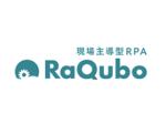 現場主導型RPA RaQubo(ラクーボ)