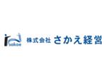 ジョブ型人事制度構築(さかえ経営)