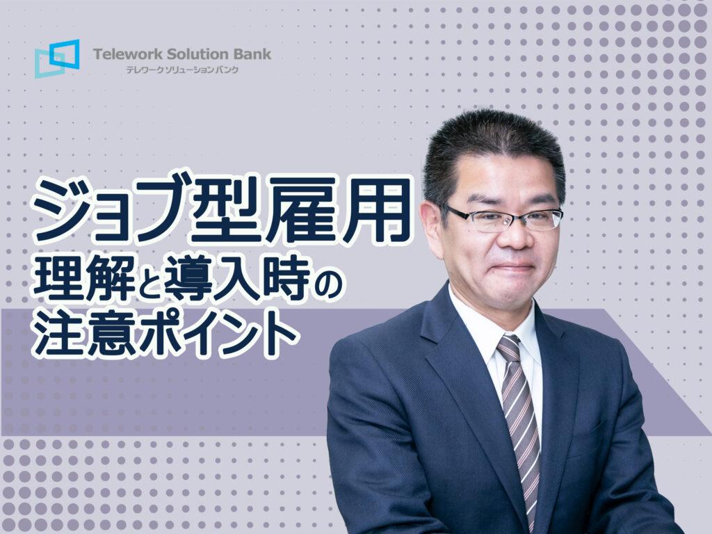 【無料】動画視聴申込フォーム(森田)