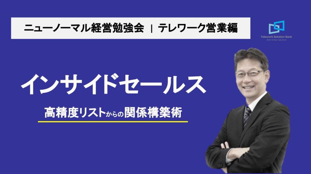 【無料】動画視聴申込フォーム(藤崎)