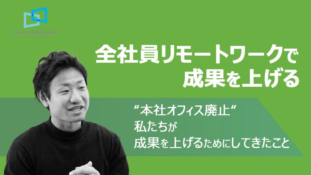 【無料】動画視聴申込フォーム(八角)